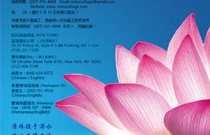 MV-TYC-May-Poster (thumbnail)
